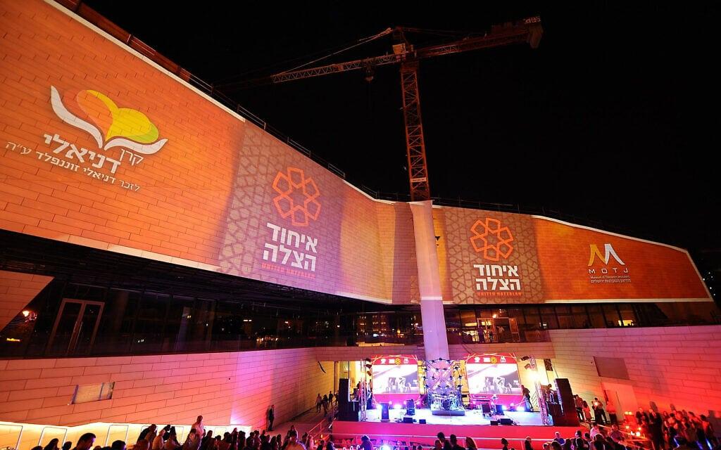 ארוע של איחוד והצלה ברחבת המוזאון לסובלנות בירושלים, אוגוסט 2019 (צילום: איחוד הצלה)