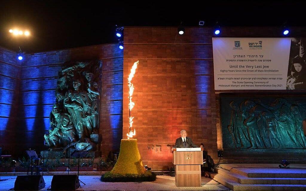"""בנימין נתניהו נושא דברים בטקס יום הזיכרון לשואה ולגבורה ב""""יד ושם"""", 7 באפריל 2021 (צילום: עמוס בן גרשום/לע""""מ)"""