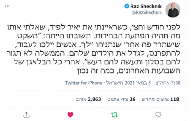 ציוץ של העיתונאי רז שכניק