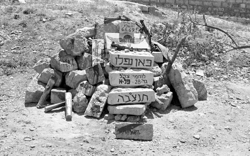 גלעד שהוקם ביום הראשון למלחמת ששת הימים על ידי חיילים בגדוד 28 לזכר חבריהם שנפלו בקרב (צילום: אלכס איגור/ארכיון משרד הביטחון)