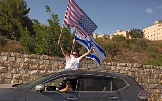 """יחסי ישראל ארה""""ב. אילוסטרציה (צילום: AP Photo/Maya Alleruzzo)"""