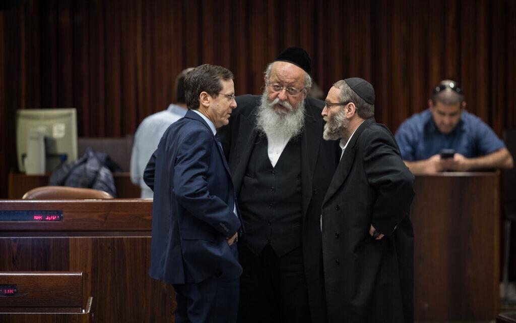 משה גפני, מאיר פרוש ויצחק (בוז'י) הרצוג בכנסת, מרץ 2018 (צילום: הדס פרוש/פלאש90)