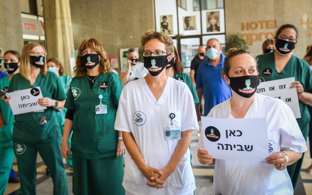 שביתת אחיות במרכז הרפואי שיבא ב-20 ביולי 2020 (צילום: פלאש90)