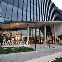 מרכז פיתוח של מיקרוסופט בהרצליה. חברות גדולות שואבות את המהנדסים. אוקטובר 2020 (צילום: Gili Yaari/Flash90)