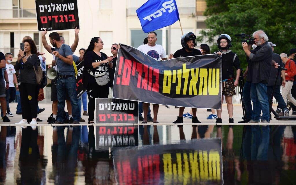 פעילי ימין מפגינים בתל אביב, 4 במאי 2021 (צילום: תומר נויברג, פלאש 90)
