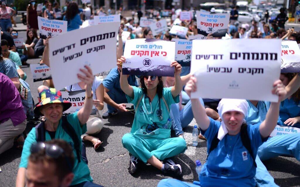 הפגנת הרופאים המתמחים מול משרדי הממשלה בתל אביב, 10 במאי 2021 (צילום: תומר נויברג/פלאש90)