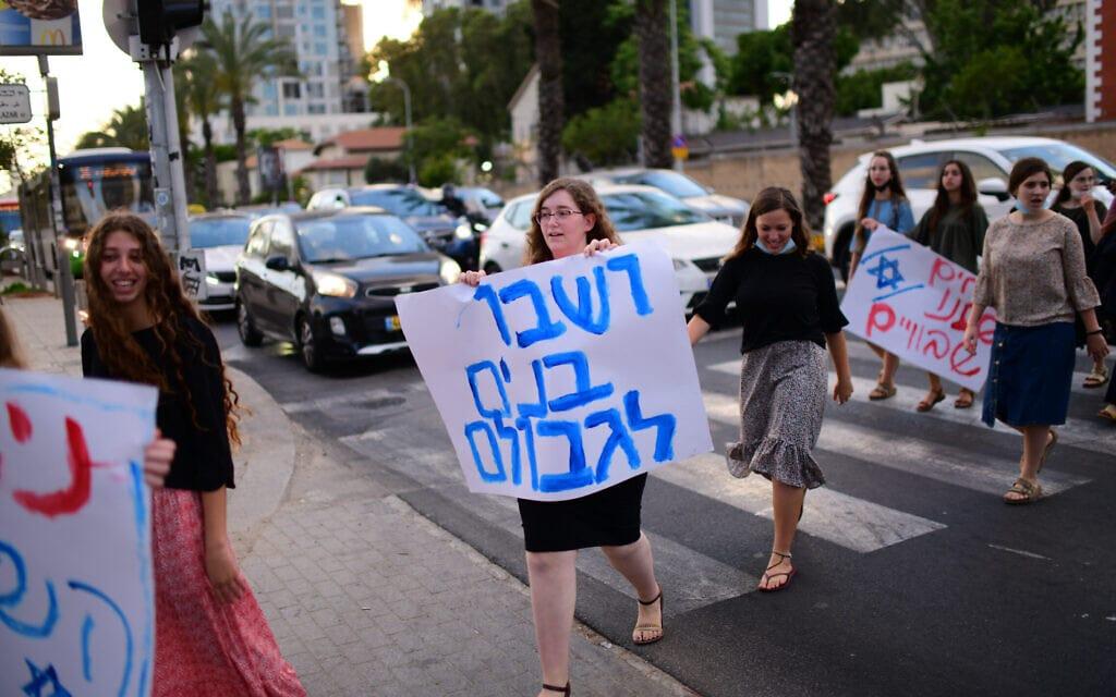 קריאה להשבת השבויים והנעדרים אשר בידי חמאס, ליד משרד הביטחון בקרייה בתל אביב, 23 במאי 2021 (צילום: תומר נויברג/פלאש90)