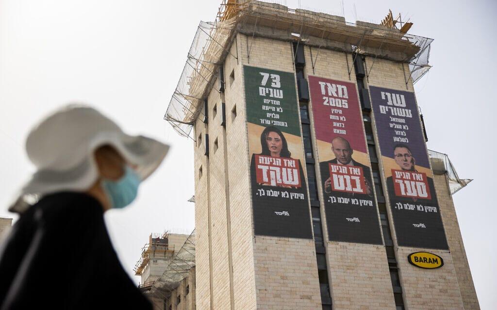 שלטי חוצות בירושלים בגנותם של גדעון סער, נפתלי בנט ואיילת שקד, 31 במאי 2021 (צילום: יונתן זינדל, פלאש 90)