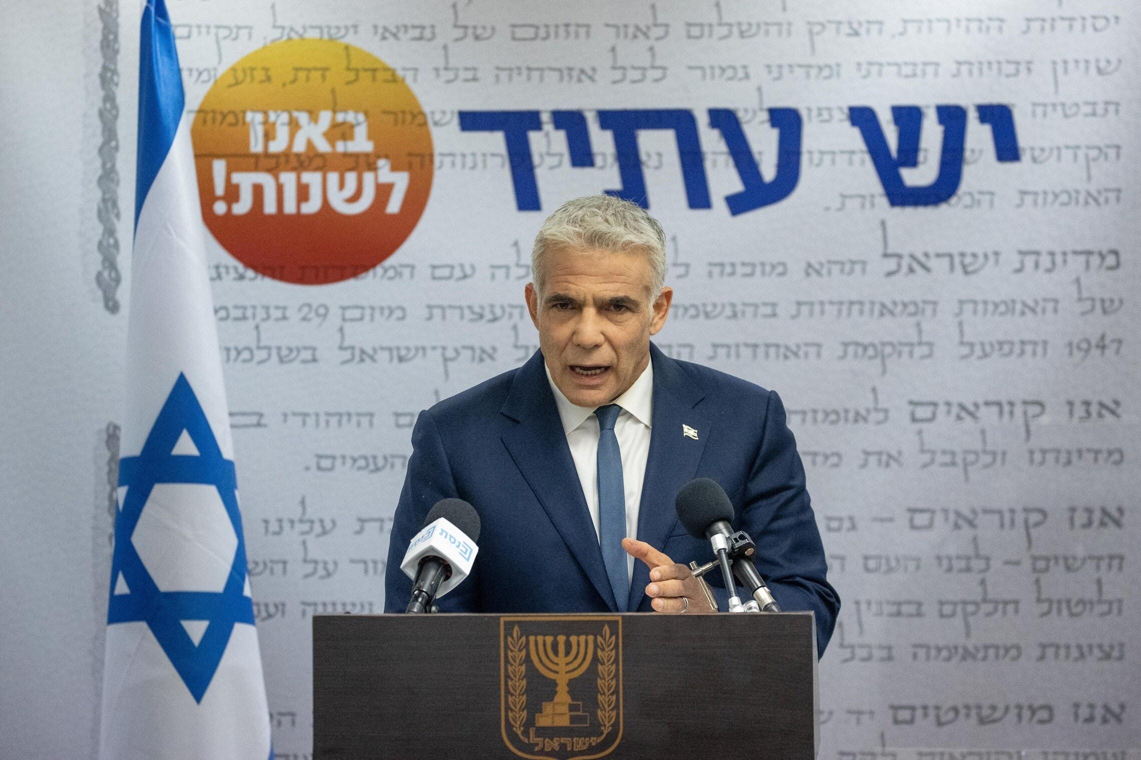 שר החוץ יאיר לפיד (צילום: יונתן זינדל, פלאש 90)