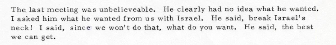 HAK_2_Dinitz_2 (צילום: מפגש קיסינג'ר ודיני,ת 2 ביוני 1973)