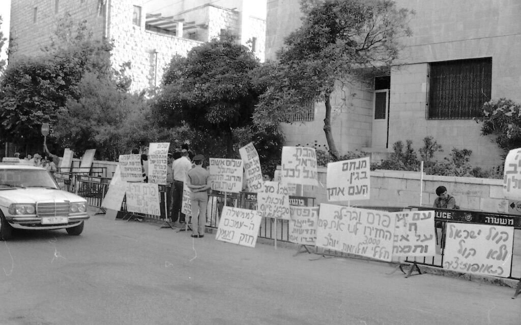 הפגנת תמיכה בראש הממשלה מנחם בגין ברחוב בלפור, מול בית ראש הממשלה בירושלים, 1984 (צילום: יהונתן לוירר, מתוך אתר פיקיויקי)