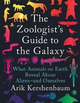 """כריכת ספרו של אריק קרשנבאום, """"מדריך הזואולוג לגלקסיה"""" (צילום: באדיבות אריק קרשנבאום)"""