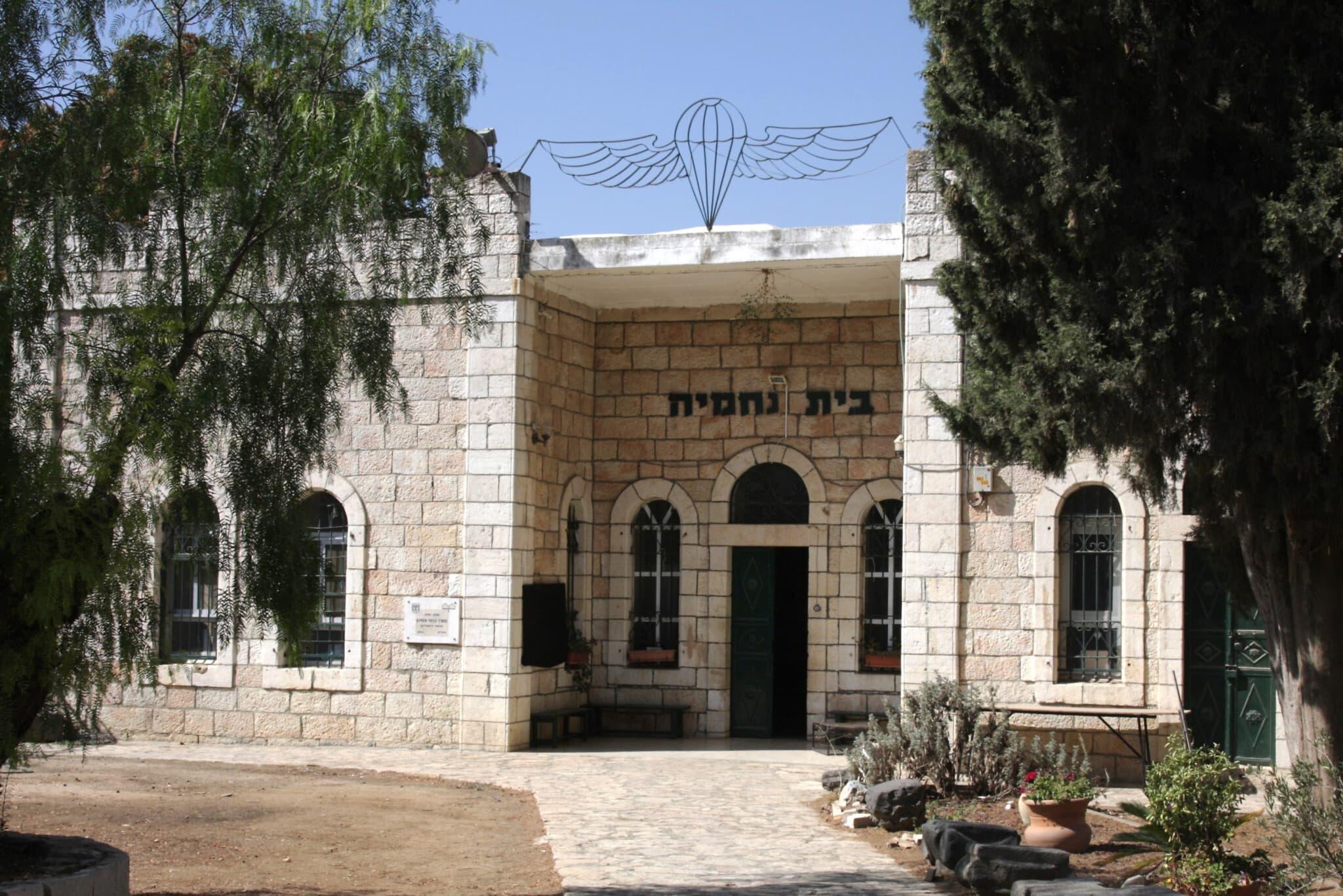 """מתנ""""ס בית נחמיה בשכונת אבו תור בירושלים, שנקרא על שמו של סרן נחמיה כהן (צילום: שמואל בר-עם)"""