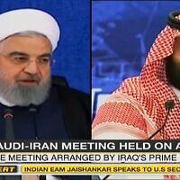 שיחות סעודיה ואיראן, צילום מסך מחדשות WION