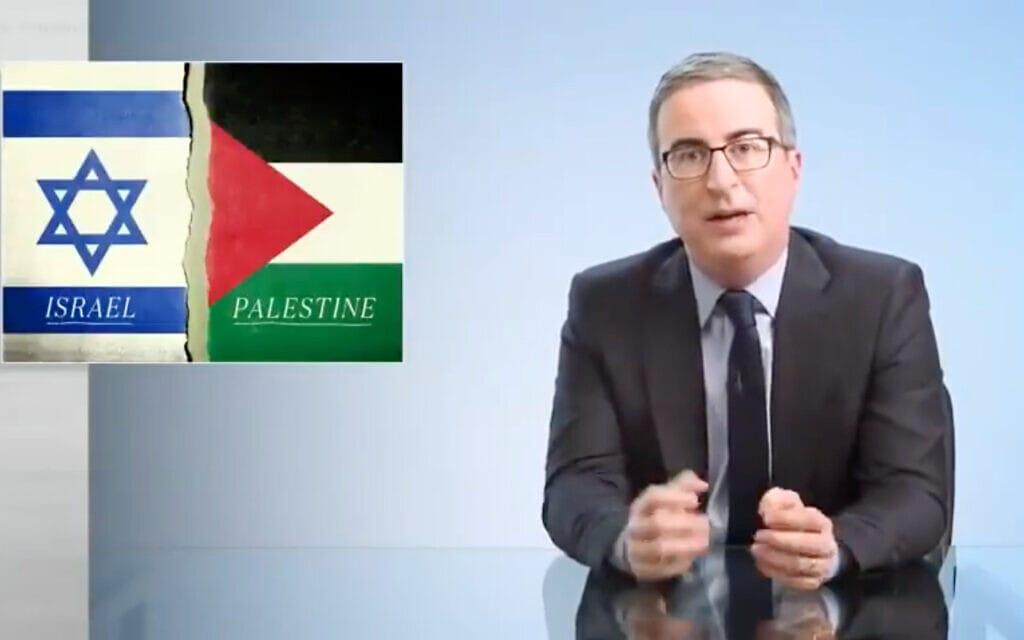 ג'ון אוליבר במונולוג על המלחמה בין חמאס לישראל, 16 במאי 2021 (צילום: צילום מסך)