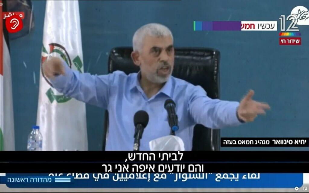 יחיא סינואר מתגרה בישראל, מאי 2021, צילום מסך מערוץ 12