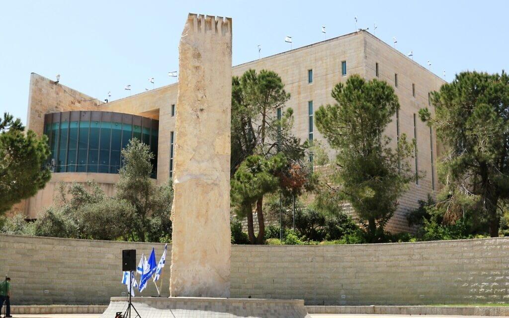 בית המשפט העליון בירושלים, אפריל 2021 (צילום: שמואל בר-עם)