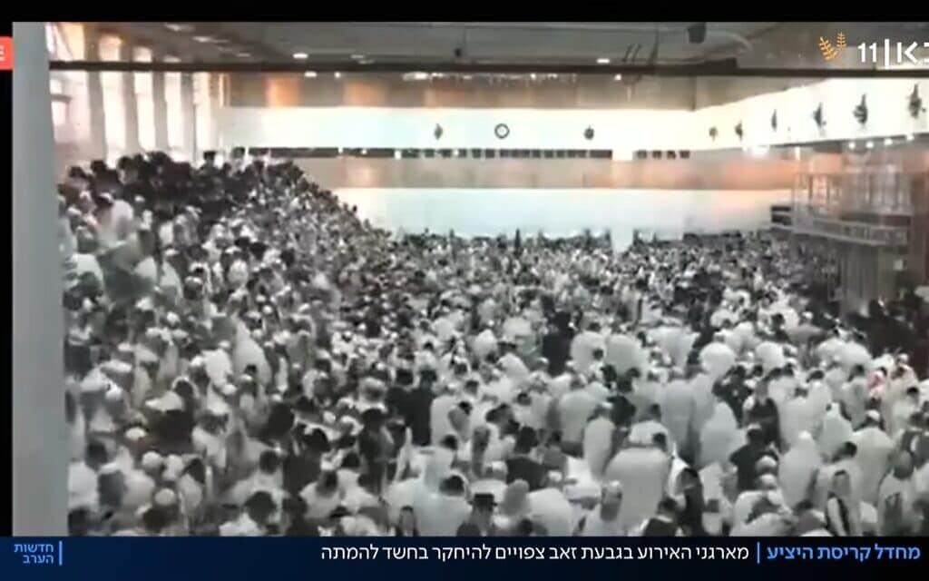 אסון קריסת הטריבונה בגבעת זאב, צילום מסך מתוך חדשות כאן