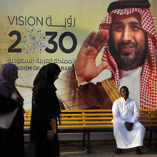 """פרסומת לתוכנית """"חזון 2030"""" של יורש העצר מוחמד בן סלמאן בריאד, דצמבר 2019 (צילום: AP Photo/Amr Nabil)"""