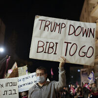 הפגנה נגד נתניהו (צילום: AP Photo/Maya Alleruzzo)