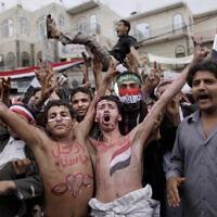 מפגינים בתימן (צילום: AP Photo/Muhammed Muheisen, File)