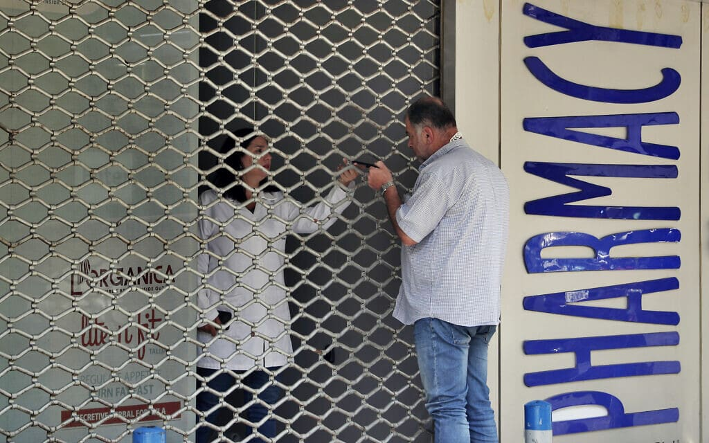 בית מרקחת סגור בביירות במסגרת השביתה של בתי המרקחת בלבנון, 11 ביוני 2021 (צילום: AP Photo/Bilal Hussein)