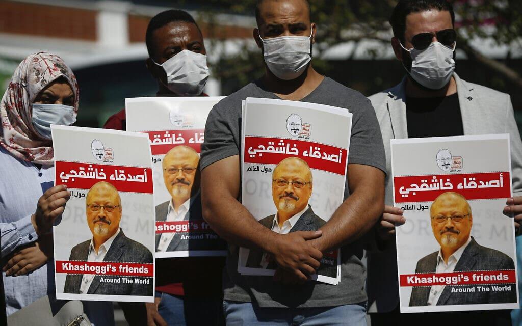 מחאה על הירצחו של ג'מאל חאשוקג'י (צילום: AP Photo/Emrah Gurel)