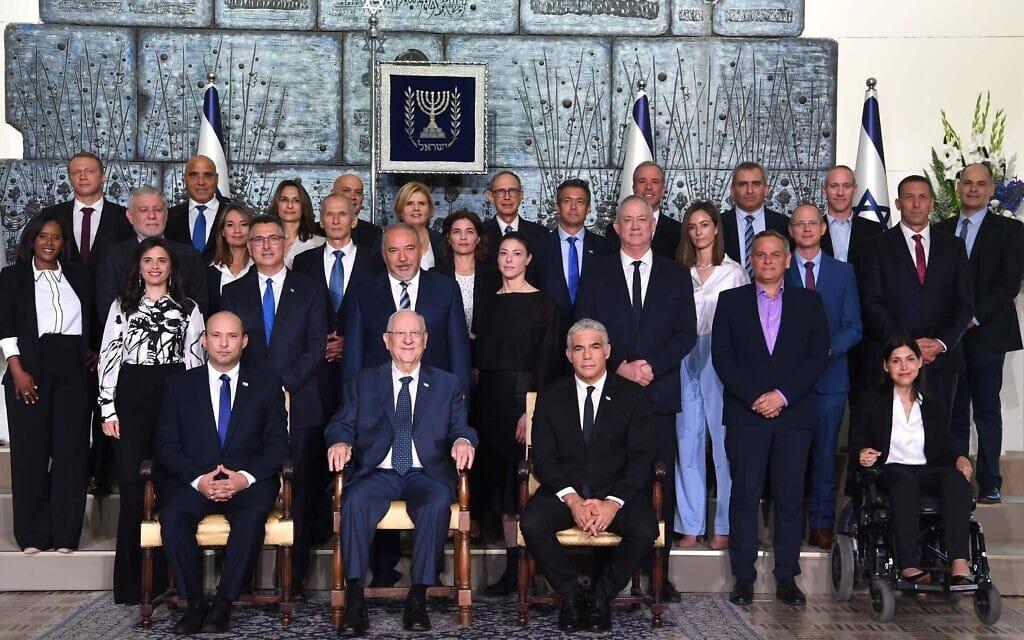 """הממשלה ה-36 עם נשיא המדינה ראובן ריבלין (14.6.2021) (צילום: אבי אוחיון לע""""מ)"""
