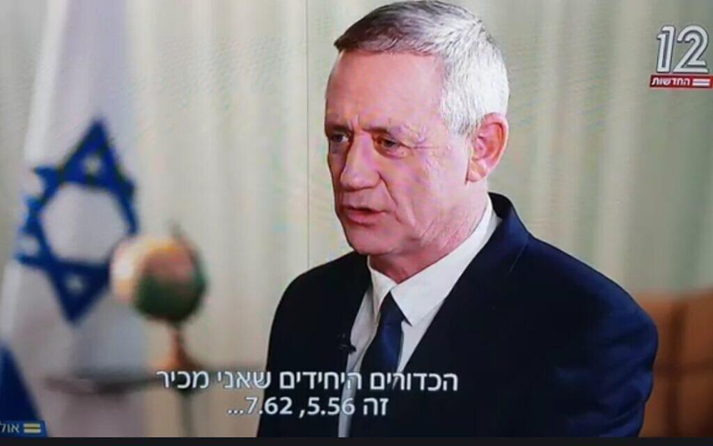 גנץ מגיב לשמועה לגבי הטיפול הפסיכולוגי והתרופתי שקיבל. צילום מסך מראיון עם גנץ בערוץ 12