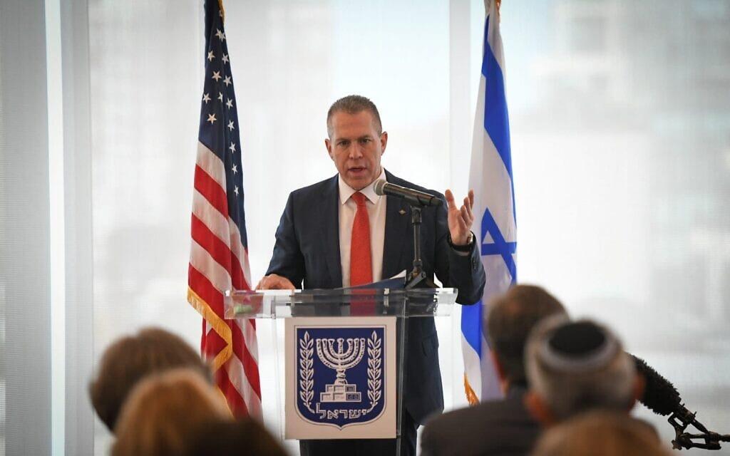 השגריר גלעד ארדן נואם בארוע הפרידה מהנשיא ראובן ריבלין בניו יורק, 27 ביוני 2021