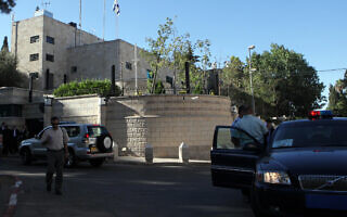 מעון ראש הממשלה בבלפור, ירושלים, ב-2009 (צילום: יוסי זמיר/פלאש90)