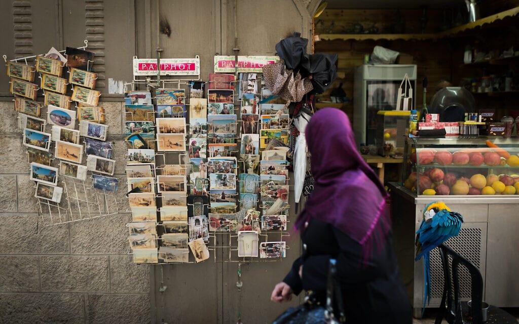 אשה מוסלמית בעיר העתיקה, אילוסטרציה (צילום: Sebi Berens/Flash90)