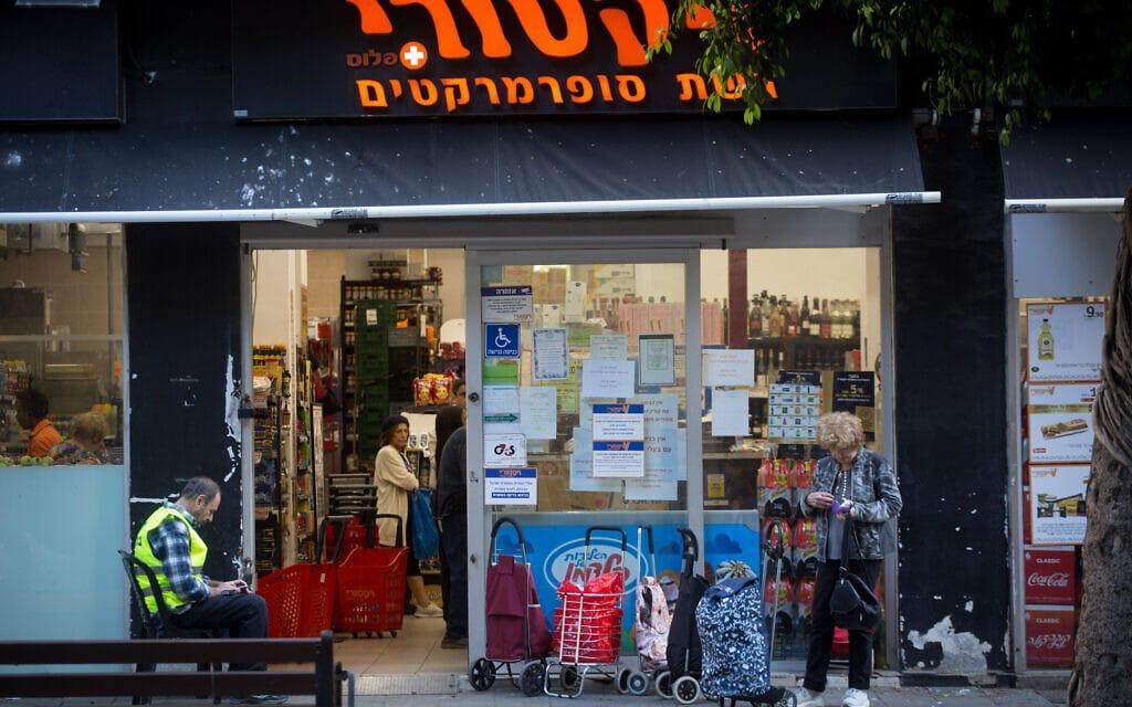 סניף של ויקטורי בתל אביב (צילום: מרים אלסטר/פלאש90)