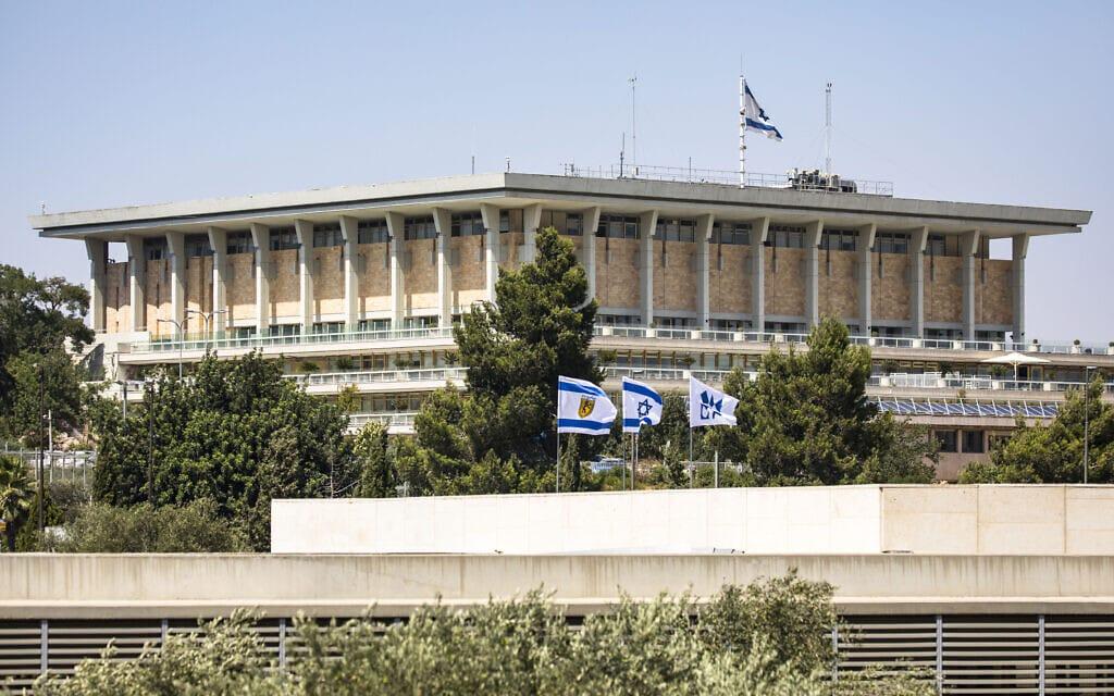 הכנסת, אוגוסט 2020 (צילום: אוליבייה פיטוסי/פלאש90)
