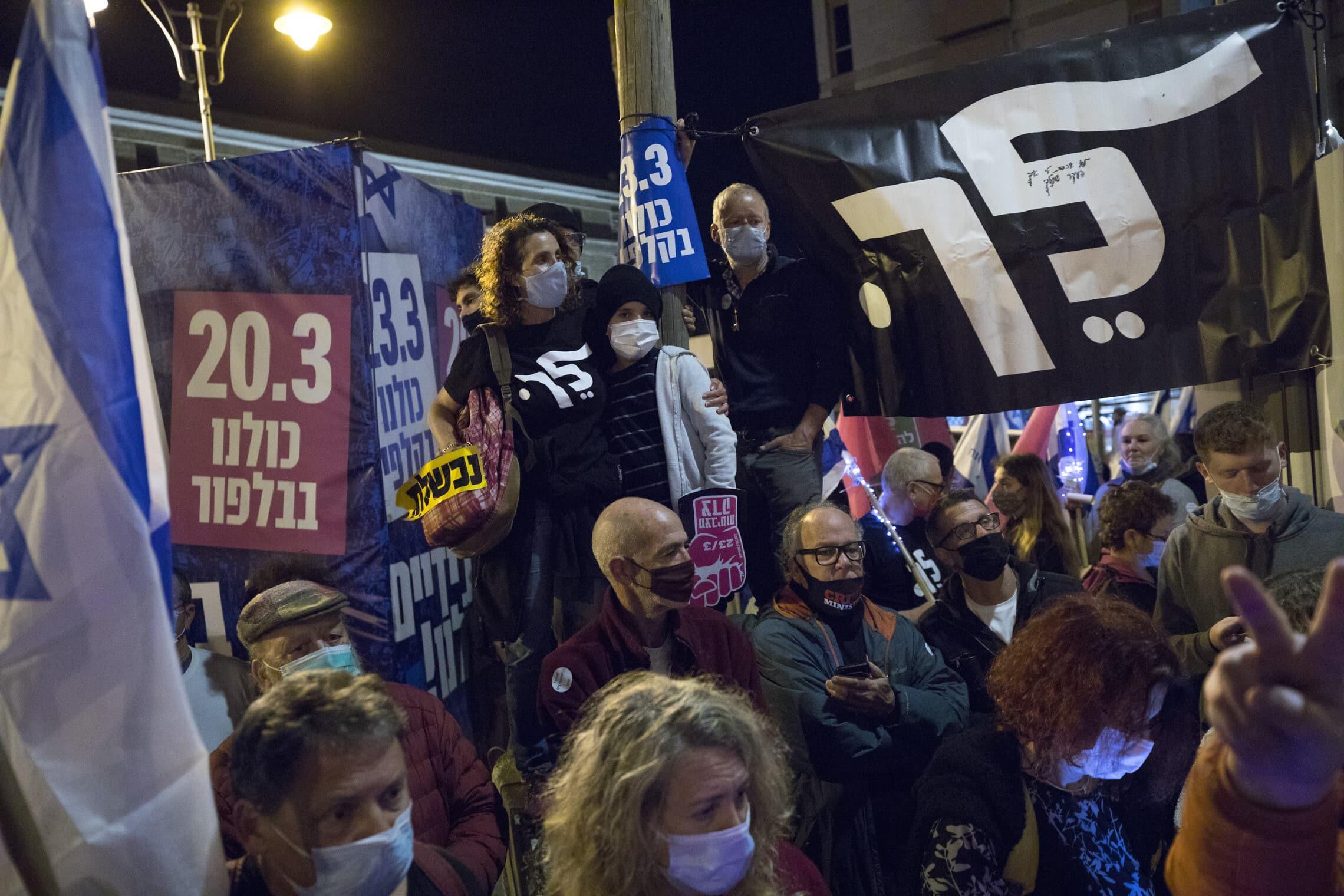 .מחאת בלפור (צילום: Olivier Fitoussi/Flash90)