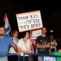 .הפגנה מול ביתו של נפתלי בנט, מאי 2021 (צילום: Avshalom Sassoni/Flash90)
