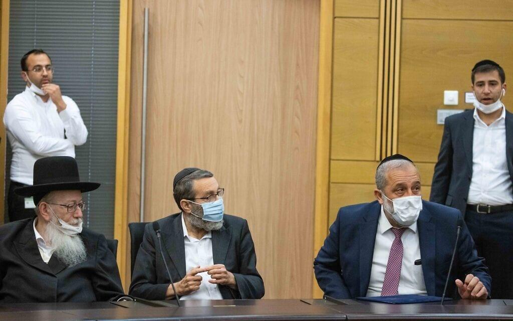 אריה דרעי, משה גפני ויעקב ליצמן במסיבת עיתונאים של הסיעות החרדיות בכנסת, 8 ביוני 2021