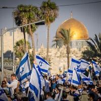 מצעד הדגלים בעיר העתיקה בירושלים, 15 ביוני 2021 (צילום: יונתן זינדל/פלאש90)