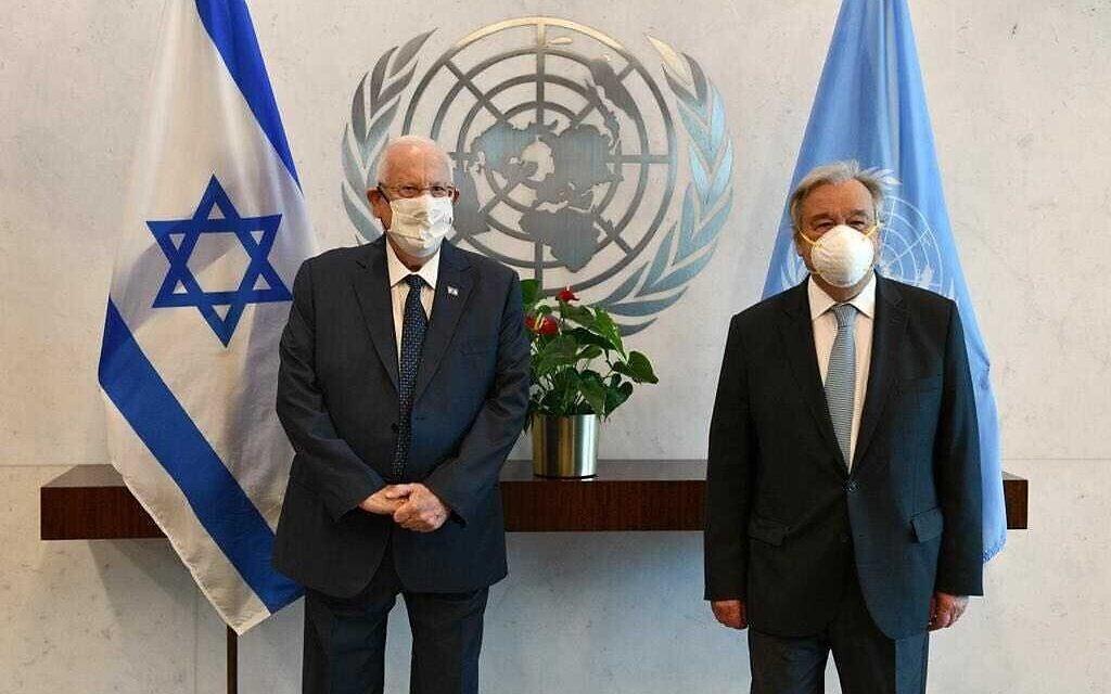"""נשיא המדינה ראובן ריבלין ומזכ""""ל האו""""ם אנטוניו גוטרש במטה האו""""ם בניו יורק, 29 ביוני 2021 (צילום: חיים צח לע""""מ)"""