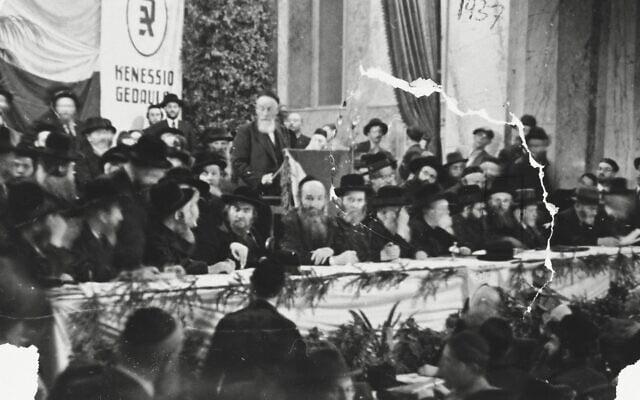 הקונגרס של אגודת ישראל ב-1937 שהתקיים במריאנבד (צילום: באדיבות דייוויד לייטנר)