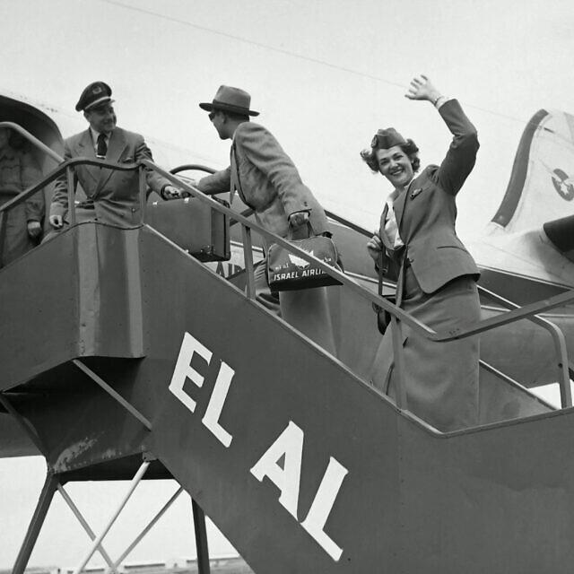 טיסת אל על בשנות החמישים (צילום: אוסף קרן היסוד)