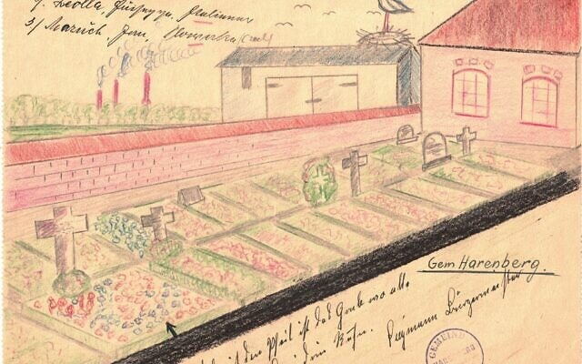 החץ בשרטוט של בית הקברות מציג את מקום קבורתם של שלושה אזרחים לא גרמנים (צילום: הארכיון הדיגיטלי של ITS, ספריית וינר לחקר התקופה הנאצית והשואה)