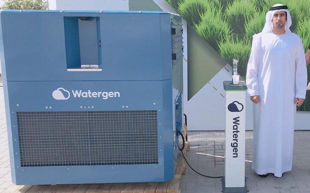 מתקן של ווטרג'ן באבו דאבי, 25 במאי 2021 (צילום: ווטרג'ן)