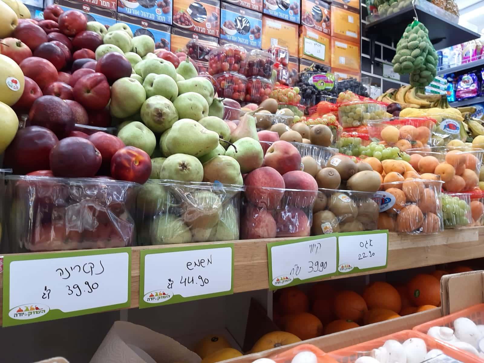 פירות בסופר בתל אביב. משמש ב-45 שקלים לקילו, נקטרינה ב-40. יוני 2021