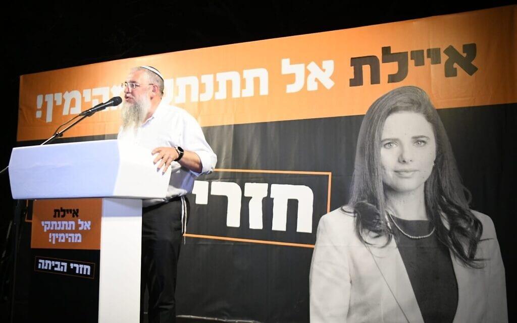 הפגנה מול ביתה של איילת שקד בתל אביב, 3 ביוני 2021 (צילום: יוסי זליגר)