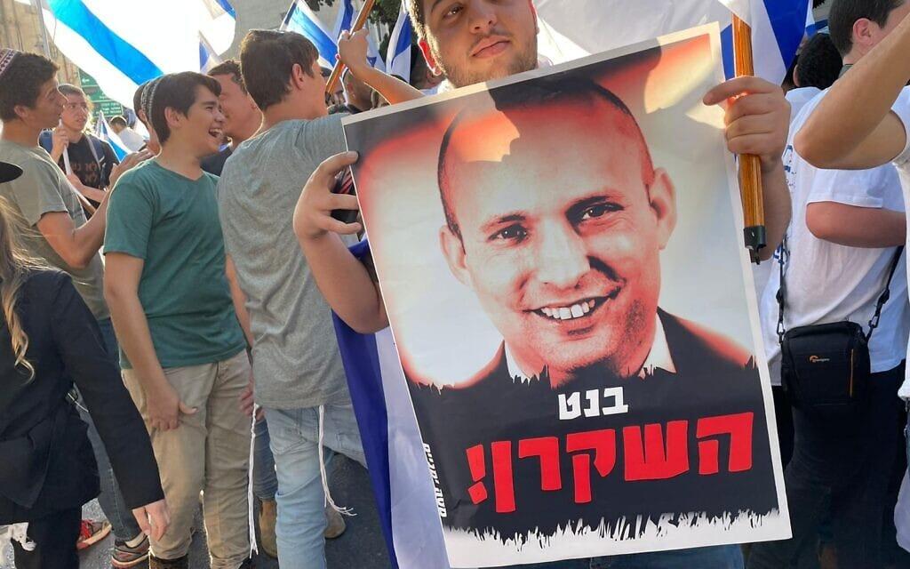 שלט נגד נפתלי בנט במצעד הדגלים בעיר העתיקה בירושלים, 15 ביוני 2021 (צילום: אמיר בן-דוד)