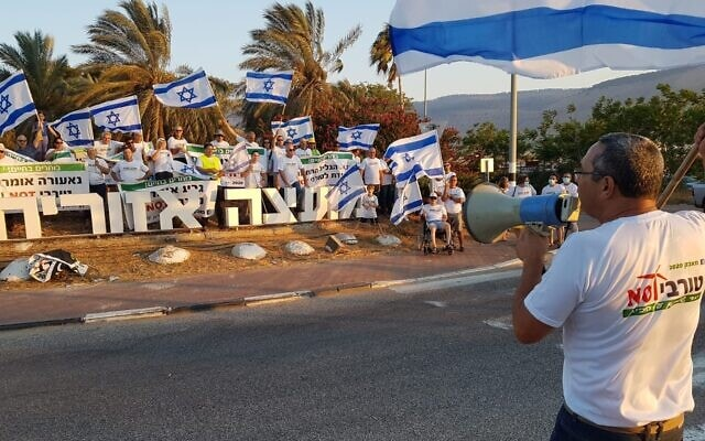 הפגת תושים נגד תכנית הטורבינות בעמק חרוד, 23 ביוני 2021 (צילום: מאבק 2020)