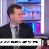 עמית סגל מפרשן פוליטית את סיכויי ממשלת השינוי, צילום מסך מערוץ 12