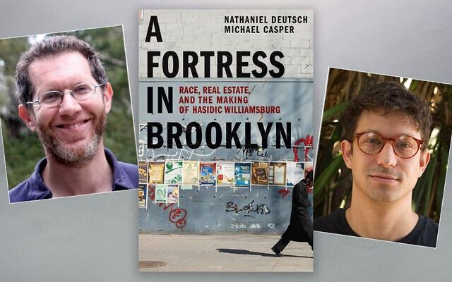 נתנאל דויטש (משמאל) ומייקל קספר וכריכת ספרם A Fortress in Brooklyn: Race, Real Estate, and the Making of Hasidic Williamsburg (צילום: באדיבות המחברים)