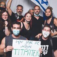 לימור מויאל וחבריה למחאת בלפור